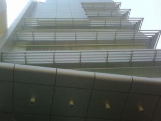 Cho thuê văn phòng quận Phú Nhuận Nam Giao Building